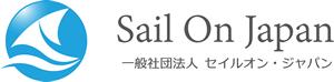 sail-on-japan セイルオンジャパン